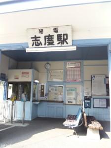 20140314_03