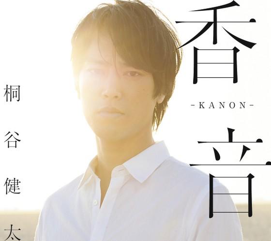 JK_parts_shokai_OL