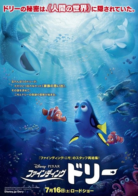 dory_payoff